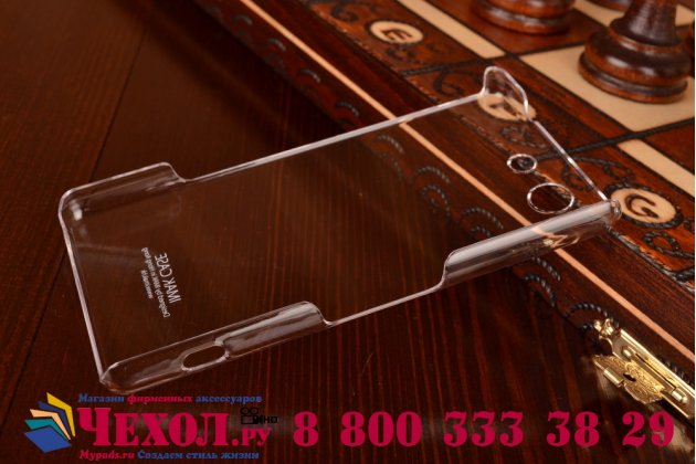 Ультра-тонкая пластиковая задняя панель-чехол-накладка для sony xperia z3 compact d5803 прозрачная