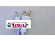 Фирменный оригинальный USB дата-кабель для планшета Teclast Tbook 16 Power / 16s + гарантия..