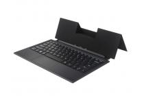 """Фирменный оригинальный чехол со съёмной Bluetooth-клавиатурой и тачпадом для Teclast X2 Pro 11.6"""" черный кожаный + гарантия"""