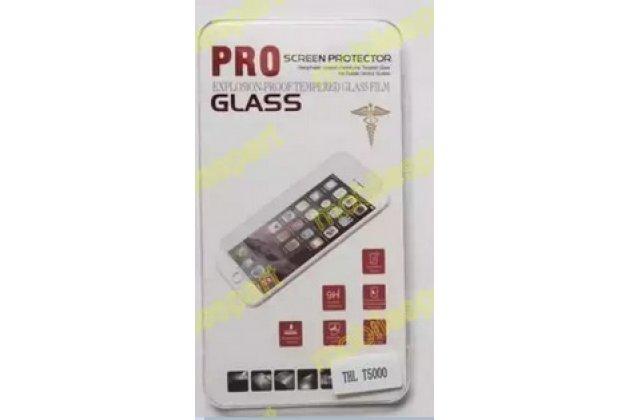 Защитное закалённое противоударное стекло премиум-класса из качественного японского материала с олеофобным покрытием для  thl t5000/ t4400
