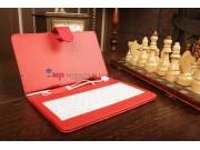 Чехол-клавиатура для планшетов с диагональю 7 дюймов красный кожаный..