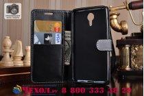 Чехол-книжка из качественной импортной кожи с подставкой застёжкой и визитницей для wileyfox swift черная