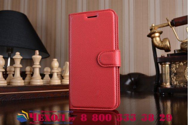Чехол-книжка из качественной импортной кожи с подставкой застёжкой и визитницей для wileyfox swift красный