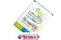 Усиленная батарея-аккумулятор большой повышенной ёмкости bm42 5980 mah для телефона xiaomi redmi note 1 /hongmi note + гарантия