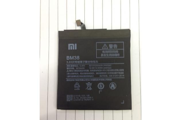 Аккумуляторная батарея bm38 3210mah на телефон xiaomi mi 4s  + гарантия