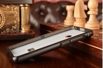 Металлическая задняя панель-крышка-накладка из тончайшего облегченного авиационного алюминия для xiaomi mi 4s черная