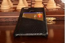 Роскошная элитная премиальная задняя панель-крышка для xiaomi mi 4s из качественной кожи крокодила черный