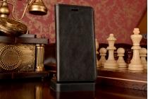 Чехол-книжка из качественной импортной кожи с подставкой и визитницей для xiaomi mi 4s черный