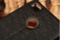 Чехол-книжка  с окошком для входящих вызовов и свайпом  для xiaomi mi 4s водоотталкивающий черный