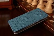 Роскошный эксклюзивный чехол с объёмным 3d изображением рельефа кожи крокодила синий для xiaomi mi 4s. только в нашем магазине. количество ограничено