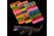 """Неповторимая экзотическая панель-крышка обтянутая кожей крокодила с фактурным тиснением для xiaomi mi 4s тематика """"тропический коктейль"""". только в нашем магазине. количество ограничено."""