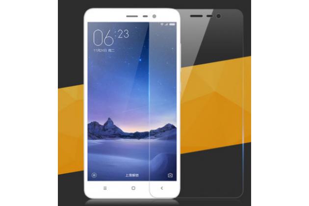 "Защитная пленка для телефона xiaomi mi 4s 5.0"" глянцевая"