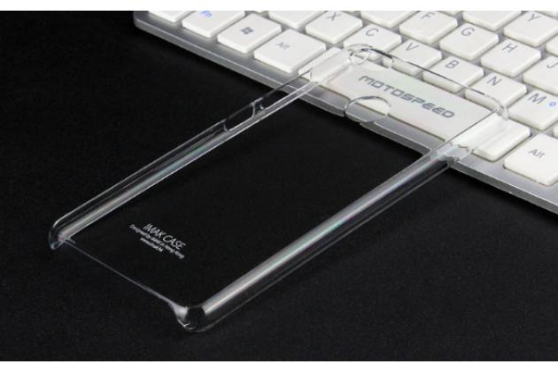 Задняя панель-крышка-накладка из тончайшего и прочного пластика для xiaomi mi 4s прозрачная