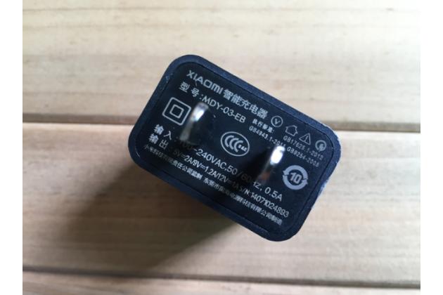 Зарядное устройство от сети для телефона xiaomi mi 4s + гарантия