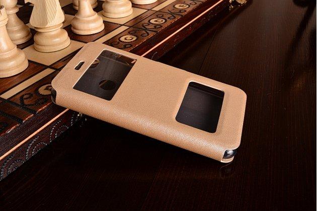 Чехол-книжка  с окошком для входящих вызовов и свайпом  для xiaomi mi 4s водоотталкивающий золотой
