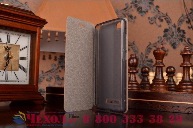 Чехол-книжка  для xiaomi mi 4c из качественной водоотталкивающей импортной кожи на жёсткой металлической основе коричневого цвета