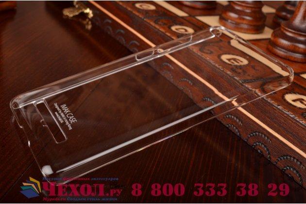 Задняя панель-крышка-накладка из тончайшего и прочного пластика для xiaomi mi 4c прозрачная