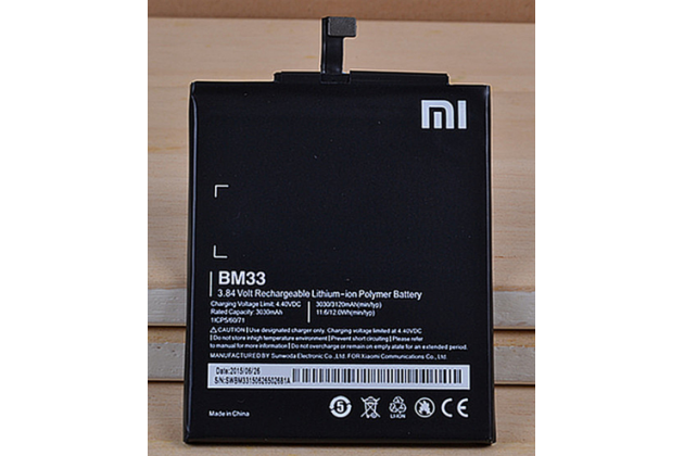 Аккумуляторная батарея 3000mah на телефон xiaomi mi 4c/xiaomi mi 4i  + гарантия