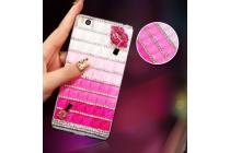 Роскошная элитная пластиковая задняя панель-накладка украшенная стразами кристалликами и декорированная элементами для xiaomi mi 4i/4с розовая