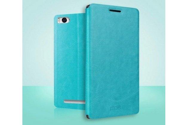 Чехол-книжка  для xiaomi mi 4c из качественной водоотталкивающей импортной кожи на жёсткой металлической основе бирюзового цвета