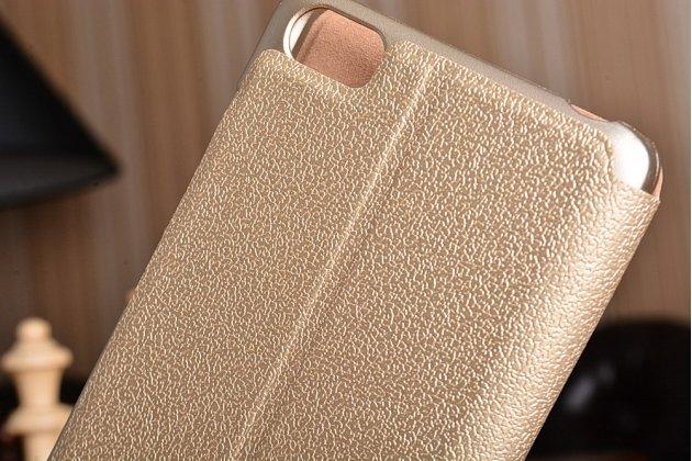 Чехол-книжка для xiaomi mi 4c  золотой с окошком для входящих вызовов и свайпом водоотталкивающий