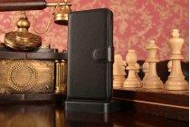 Чехол-книжка из качественной импортной кожи с мульти-подставкой застёжкой и визитницей для сиаоми ред ми 4и ай/ксаоми ред ми 4и ай черный