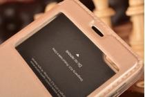 Чехол-книжка для xiaomi mi 4i золотой кожаный с окошком для входящих вызовов