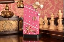 Роскошный чехол-книжка безумно красивый декорированный бусинками и кристаликами на xiaomi mi 4i/4с розовый