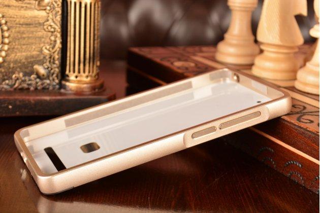 Металлическая задняя панель-крышка-накладка из тончайшего облегченного авиационного алюминия для xiaomi mi 4i золотая