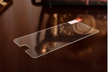 """Защитное закалённое противоударное стекло премиум-класса из качественного японского материала с олеофобным покрытием для телефона xiaomi mi5s 5.15"""""""