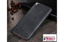 """Премиальная элитная крышка-накладка из тончайшего прочного пластика и качественной импортной кожи для xiaomi mi5s 5.15""""  ретро под старину черная"""