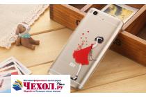 """Задняя панель-чехол-накладка из прозрачного 3d  силикона с объёмным рисунком для xiaomi mi5s 5.15""""  """"тематика красное платье"""" которая огибает логотип чтобы была видна марка телефона"""