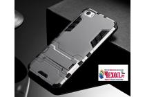 """Противоударный усиленный ударопрочный чехол-бампер-пенал для xiaomi mi5s 5.15"""" серый"""