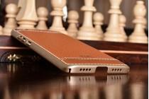 Премиальная элитная крышка-накладка на xiaomi mi5s 5.15 коричневая из качественного силикона с дизайном под кожу