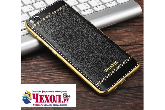 Премиальная элитная крышка-накладка на xiaomi mi5s 5.15 черная из качественного силикона с дизайном под кожу