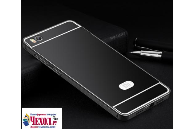 """Металлическая задняя панель-крышка-накладка из тончайшего облегченного авиационного алюминия для xiaomi mi5s 5.15"""" черная"""
