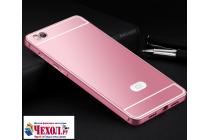 """Металлическая задняя панель-крышка-накладка из тончайшего облегченного авиационного алюминия для xiaomi mi5s 5.15"""" розовая"""