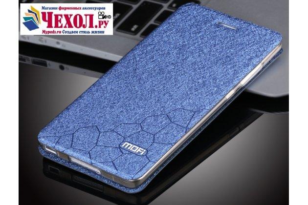 Чехол-книжка водоотталкивающий с мульти-подставкой на жёсткой металлической основе для xiaomi mi note/ mi note pro 5.7  синий