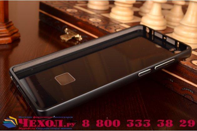 Металлическая задняя панель-крышка-накладка из тончайшего облегченного авиационного алюминия для xiaomi mi note/mi note pro черная