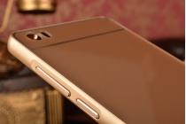 Металлическая задняя панель-крышка-накладка из тончайшего облегченного авиационного алюминия для xiaomi mi note/mi note pro золотая
