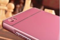 Металлическая задняя панель-крышка-накладка из тончайшего облегченного авиационного алюминия для xiaomi mi note/mi note pro розовая
