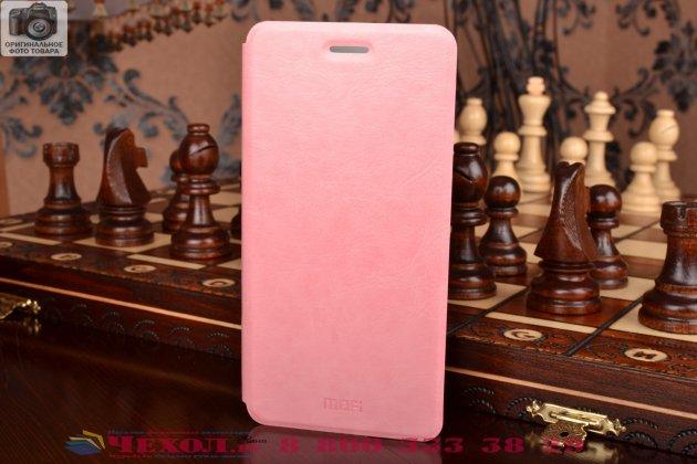 Чехол-книжка из качественной водоотталкивающей импортной кожи на жёсткой металлической основе для xiaomi mi note/mi note pro розовый