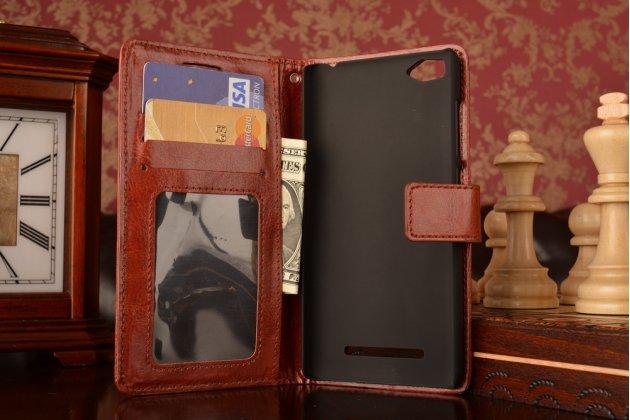 Чехол-книжка из качественной импортной кожи с застёжкой и мультиподставкой для xiaomi mi 4i/4c коричневый