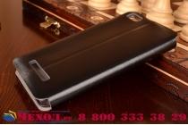 Чехол-книжка из качественной водоотталкивающей импортной кожи на жёсткой металлической основе для xiaomi mi 4i черный