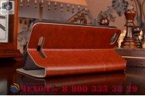 Чехол-книжка из качественной водоотталкивающей импортной кожи на жёсткой металлической основе для xiaomi mi 4i коричневый