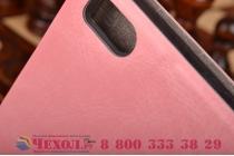 Чехол-книжка из качественной водоотталкивающей импортной кожи на жёсткой металлической основе для xiaomi mi 4i / xiaomi mi 4c розовый