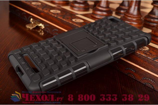 Противоударный усиленный ударопрочный чехол-бампер-пенал для xiaomi mi 4i/4с черный