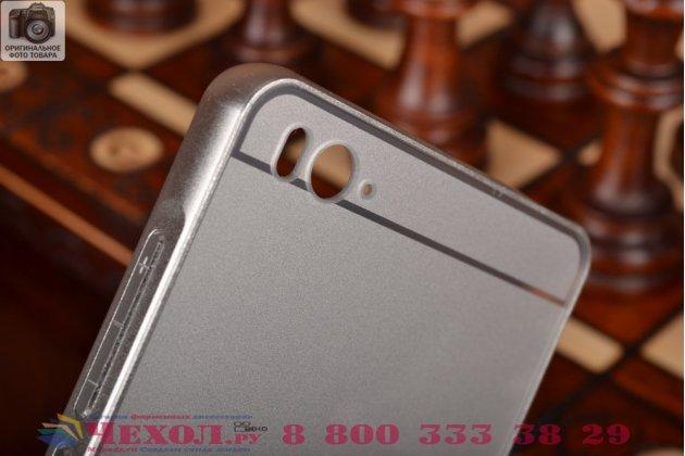 Металлическая задняя панель-крышка-накладка из тончайшего облегченного авиационного алюминия для xiaomi mi 4i серебристая
