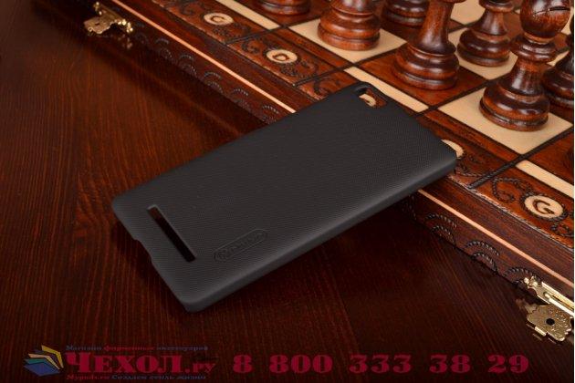Задняя панель-крышка-накладка из тончайшего и прочного пластика для xiaomi mi 4i/xiaomi mi 4c черная