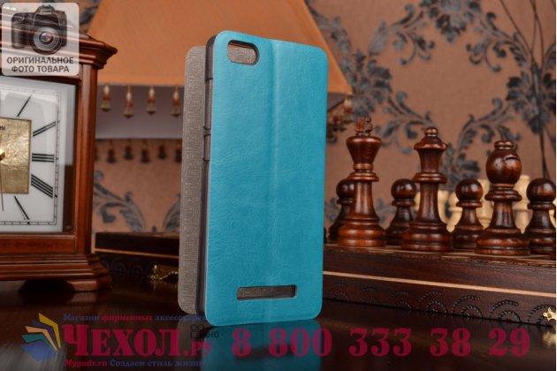 Чехол-книжка из качественной водоотталкивающей импортной кожи на жёсткой металлической основе для xiaomi mi 4i  бирюзовый